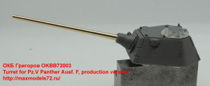 OKBB72003   Turret for Pz.V Panther Ausf. F, production version (thumb36411)