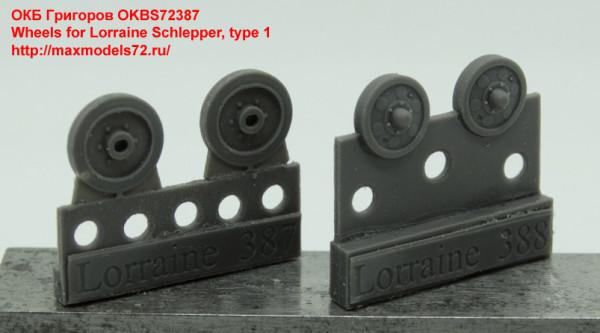 OKBS72387   Wheels for Lorraine Schlepper, type 1 (thumb37046)