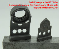 OKBS72400   Commander cupola for Tiger I, early (4 per set) (attach1 37062)