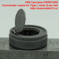 OKBS72400   Commander cupola for Tiger I, early (4 per set) (attach2 37062)
