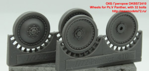 OKBS72410   Wheels for Pz.V Panther, with 32 bolts (thumb37054)