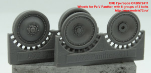 OKBS72411   Wheels for Pz.V Panther, with 8 groups of 3 bolts (thumb37058)