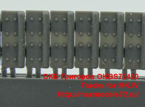 OKBS72430   Tracks for MK.IV (thumb39162)