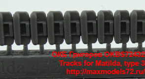 OKBS72432   Tracks for Matilda, type 3 (thumb39168)