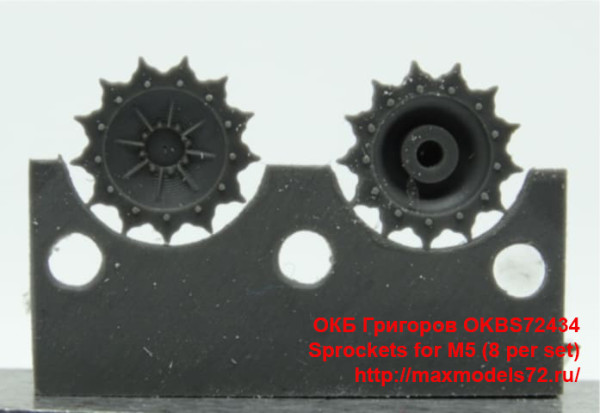 OKBS72434   Sprockets for M5 (8 per set) (thumb39174)