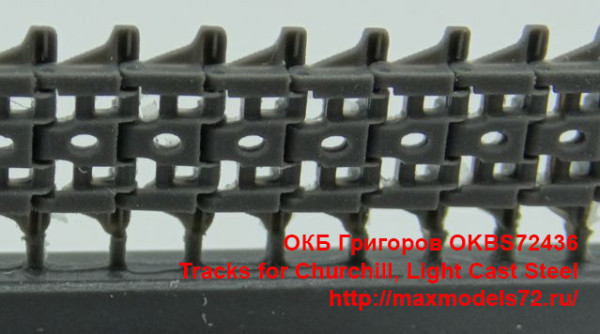 OKBS72436   Tracks for Churchill, Light Cast Steel (thumb39179)