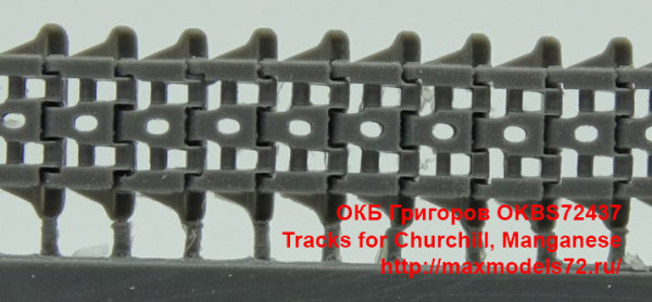 OKBS72437   Tracks for Churchill, Manganese (thumb39182)