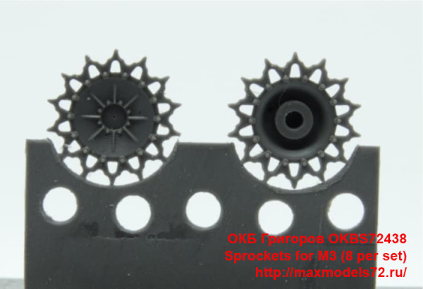 OKBS72438   Sprockets for M3 (8 per set) (thumb39184)