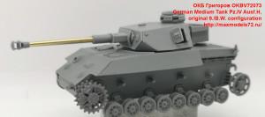 OKBV72073   German Medium Tank Pz.IV Ausf.H, original 9./B.W. configuration (attach7 40039)