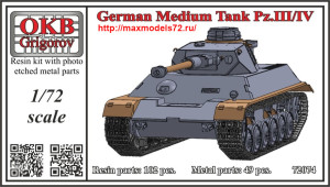 OKBV72074   German Medium Tank Pz.III/IV (thumb40126)