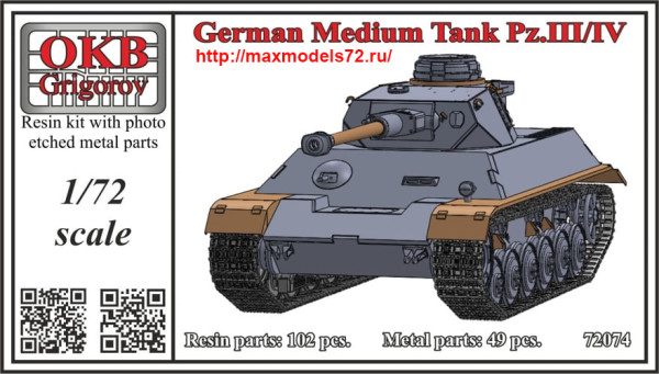 OKBV72074   German Medium Tank Pz.III/IV (thumb40126)