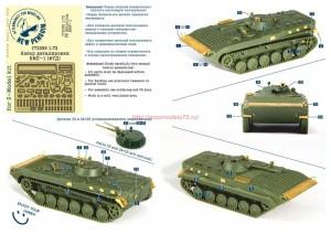Penf72099 1:72 Набор деталировки БМП-1 (ФТД)   1:72 PE detailing BMP-1 (attach4 38514)