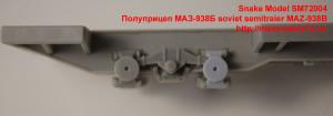 SM72004   Полуприцеп МАЗ-938Б soviet semitraier MAZ-938B (attach4 38376)