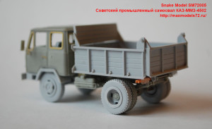 SM72005   Советский промышленный самосвал КАЗ-ММЗ-4502 (attach9 40442)