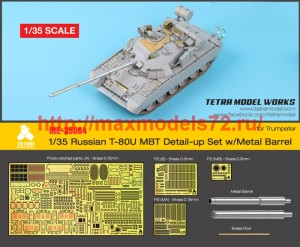 TetraME-35064   1/35 Russian T-80U MBT Detail-up Set w/Metal Barrel for Trumpeter (thumb41105)