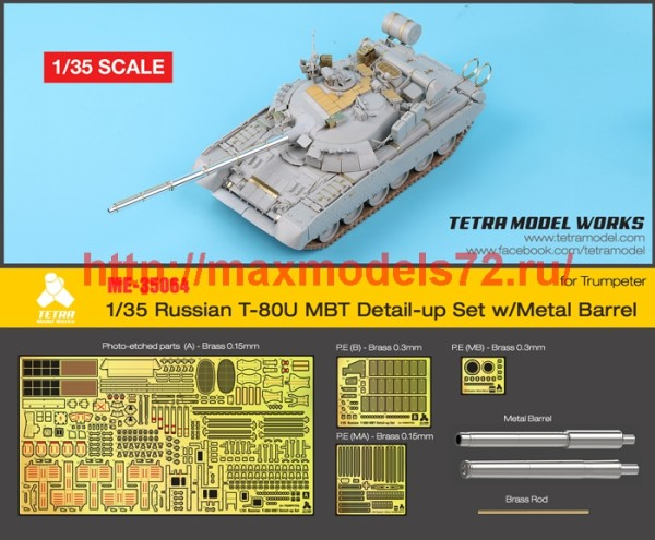 TetraME-35064   1/35 Russian T-80U MBT Detail-up Set w/Metal Barrel for Trumpeter (thumb41105)