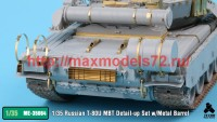 TetraME-35064   1/35 Russian T-80U MBT Detail-up Set w/Metal Barrel for Trumpeter (attach5 41105)