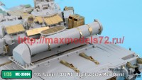TetraME-35064   1/35 Russian T-80U MBT Detail-up Set w/Metal Barrel for Trumpeter (attach7 41105)