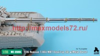 TetraME-35064   1/35 Russian T-80U MBT Detail-up Set w/Metal Barrel for Trumpeter (attach2 41105)
