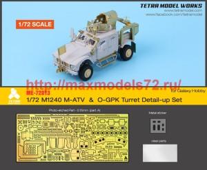 TetraME-72013   1/72 M1240 M-ATV & O-GPK Turret Detail-up Set for Galaxy Hobby (thumb41116)