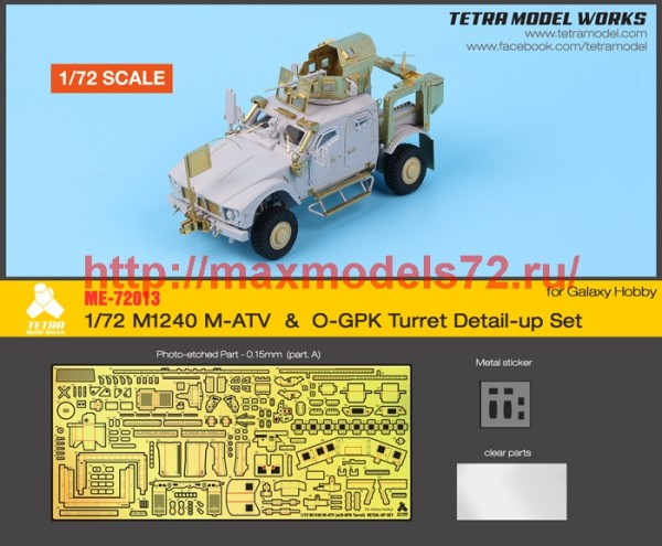 TetraME-72013   1/72 M1240 M-ATV & O-GPK Turret Detail-up Set for Galaxy Hobby (thumb41116)