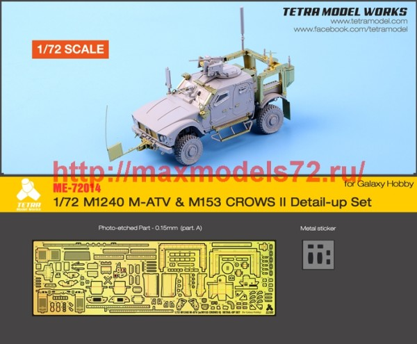 TetraME-72014   1/72 M1240 M-ATV & M153 CROWS II Detail-up Set for Galaxy Hobby (thumb41127)