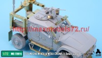 TetraME-72014   1/72 M1240 M-ATV & M153 CROWS II Detail-up Set for Galaxy Hobby (attach8 41127)
