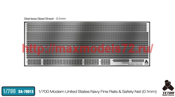 TetraSA-70013   1/700 Modern United States Navy Fine Rails & Safety Net ( Thickness 0.1mm) (thumb41149)