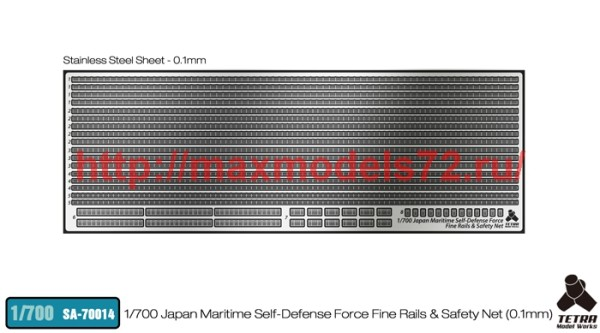 TetraSA-70014   1/700 Japan Maritime Self-Defense Force Fine Rails & Safety Net (Thickness 0.1mm ) (thumb41151)