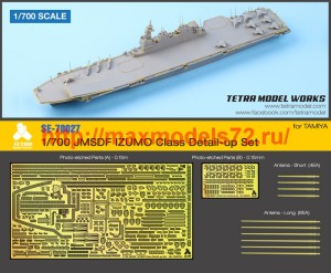 TetraSE-70027   1/700 JMSDF IZUMO Class Detail-up Set for TAMIYA (thumb41138)