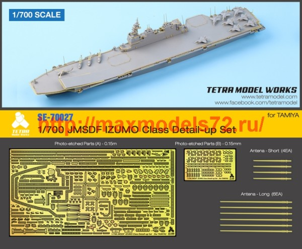 TetraSE-70027   1/700 JMSDF IZUMO Class Detail-up Set for TAMIYA (thumb41138)