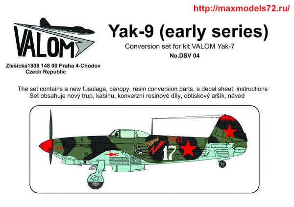VMDSV04   Yak-9 (early series) Conversion set for kit VALOM Yak-7 (thumb36454)