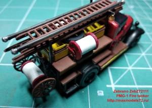 ZebZ72111   PMG-1 Fire tanker (attach3 36106)