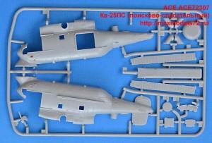 ACE72307   Ка-25ПС (поисково-спасательный)  ПРЕДЗАКАЗ (attach1 36067)