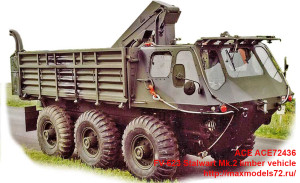 ACE72436   FV-623 Stalwart Mk.2 limber vehicle (thumb40421)