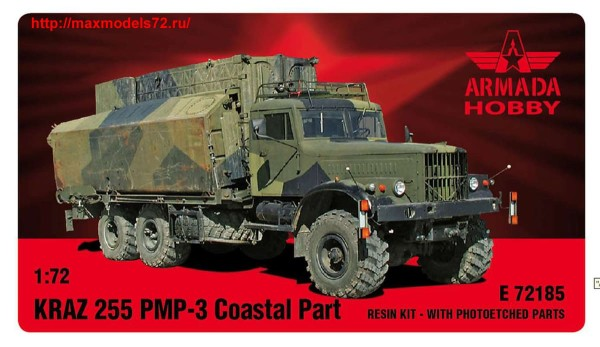 AME72185   KRAZ 255 PMP-3 COASTAL PART (thumb36427)