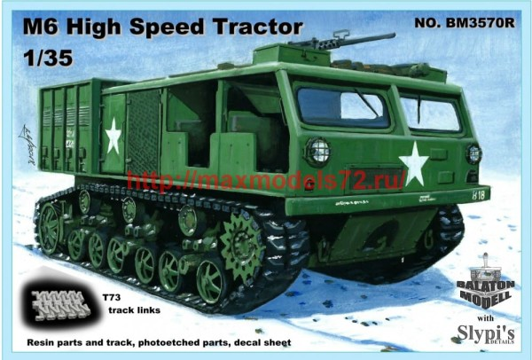 BM3570R   M6 High speed tractor w. resin track (ww2) (thumb39260)
