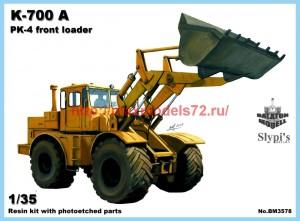 BM3578   K700A/PK-4 front loader (thumb39278)