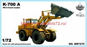 BM7270   K700A/PK-4 front loader (thumb39253)