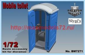 BM7271   Mobile toilet (thumb39257)