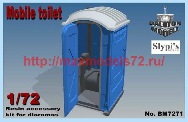 BM7271   Mobile toilet (thumb39257)