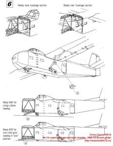 Croco72014   Як-14 советский десантный планёр   YAK-14 Soviet glider (attach6 40049)