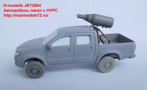 JK72004   Автомобиль пикап с НУРС (thumb36225)