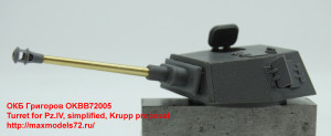OKBB72005   Turret for Pz.IV, simplified, Krupp proposal (thumb38869)