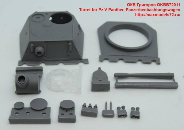 OKBB72011   Turret for Pz.V Panther, Panzerbeobachtungswagen (thumb39499)