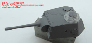 OKBB72011   Turret for Pz.V Panther, Panzerbeobachtungswagen (attach2 39499)