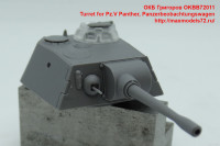 OKBB72011   Turret for Pz.V Panther, Panzerbeobachtungswagen (attach3 39499)
