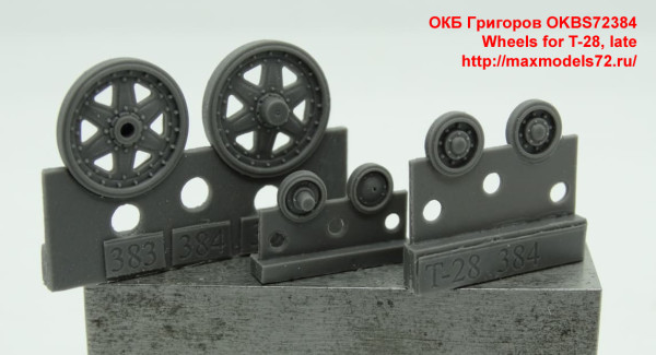 OKBS72384   Wheels for T-28, late (thumb36482)