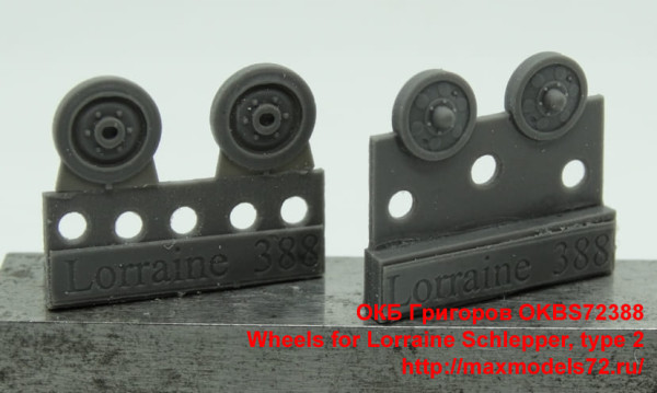 OKBS72388   Wheels for Lorraine Schlepper, type 2 (thumb36486)
