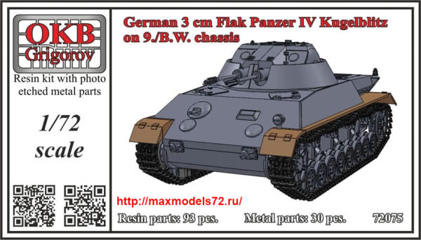 OKBV72075   German 3 cm Flak Panzer IV Kugelblitz on 9./B.W. chassis (thumb41373)